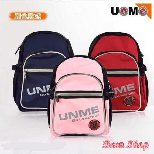 UNME 3086 經典款戶外休閒登山包 後背包