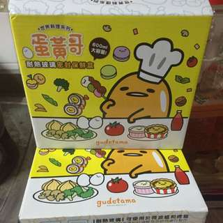#PayDay30 Gudetama Microwaveable Glass Lunch Box