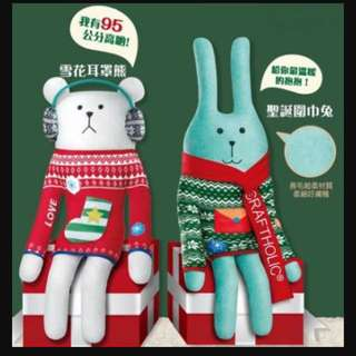 🚚 全家 宇宙人 craftholic 聖誕耳罩熊