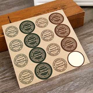 Baking / Seal Sticker - Just Baked Fresh