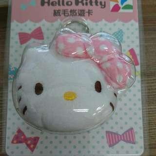 最新Hello Kitty 絨毛悠遊卡