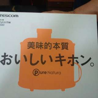 Tescom蔬果汁機