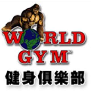 高雄Sogo World Gym會籍轉讓