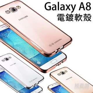 三星 GALAXY A8 電鍍 TPU 透明手機保護軟殼 玫瑰金 金色 銀色 透明套 滾邊 簡約