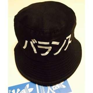 """日文字 """"平衡"""" 漁夫帽"""