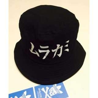 """日文字 """"給力"""" 漁夫帽"""