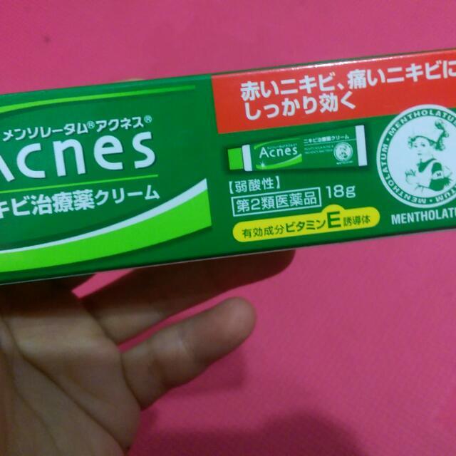 日本曼秀雷敦痘痘藥
