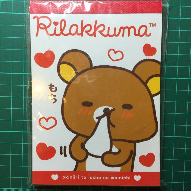 懶懶熊 便條紙 信紙