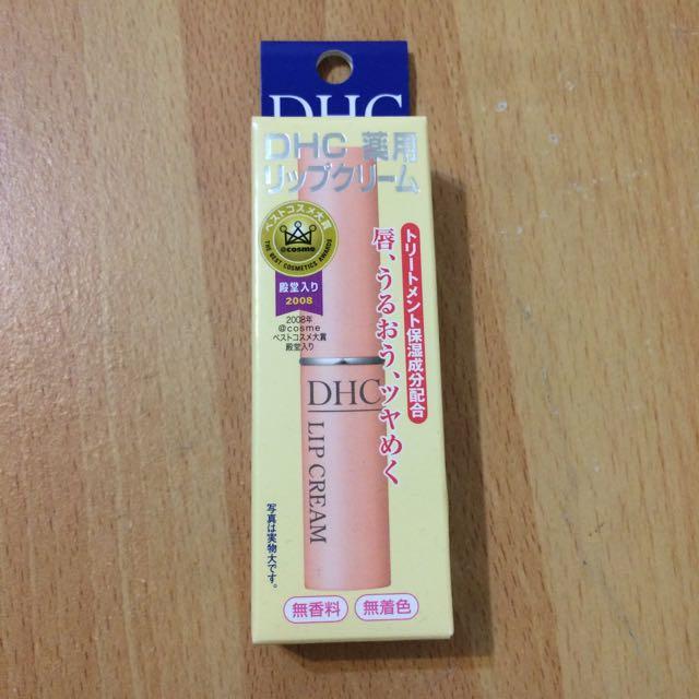 DHC保濕純欖護唇膏