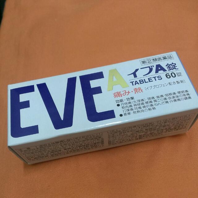 Eve 止痛藥