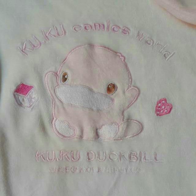 KU.KU 鴨寶寶粉色連身衣