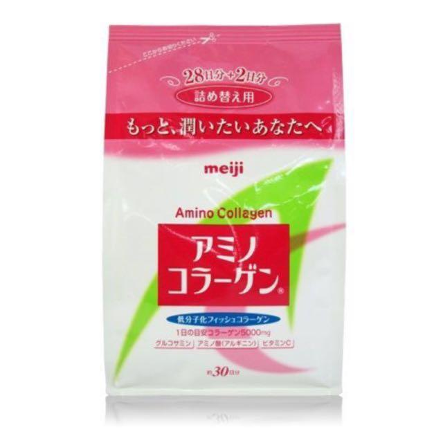 meiji明治膠原蛋白粉