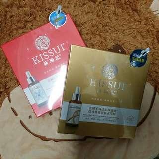 【保留中】KISSUI*新琦肌海礦能安瓶水導膜