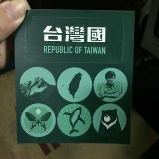 台灣國貼紙