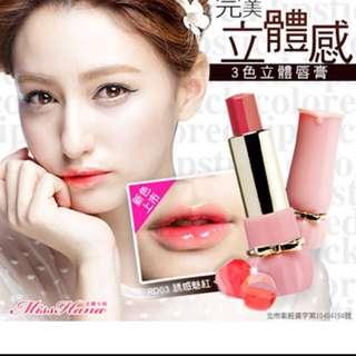 Miss hana 漸層唇膏 色號OR02