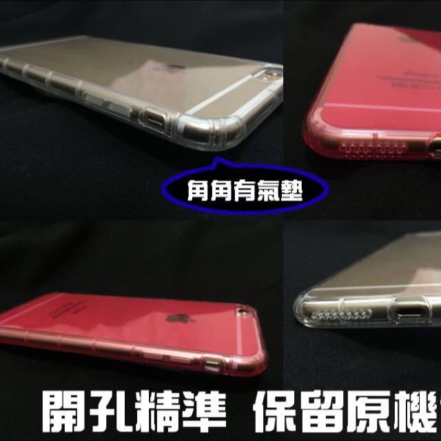 [空壓殼 現貨 買1送1]手機的安全氣囊 IPhone6 6s Plus 空壓殼 氣墊殼 氣壓殼 防摔殼 保護套
