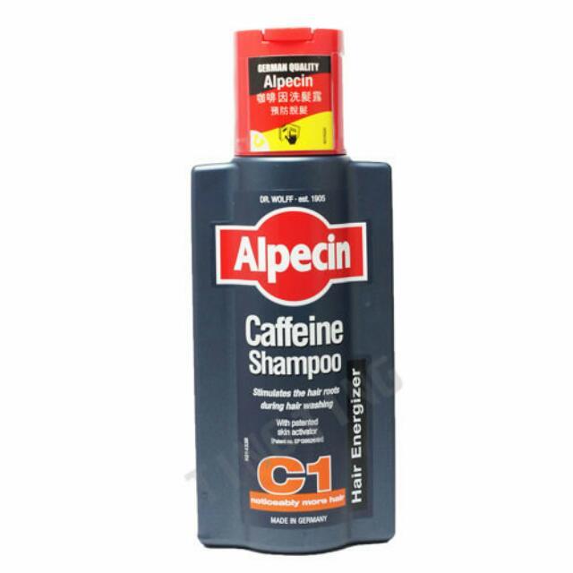 Alpecin 咖啡因洗髮露 C1 250ml 德國髮現工程/洗髮精