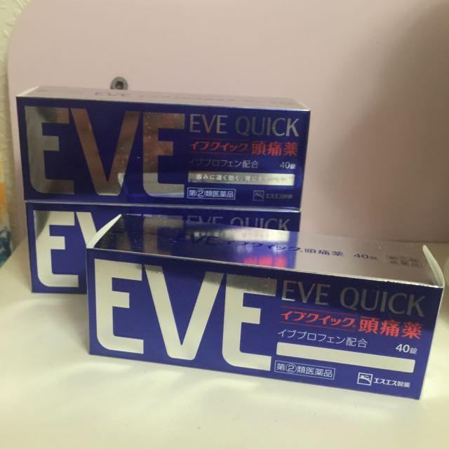 EVE 頭痛藥/止痛藥