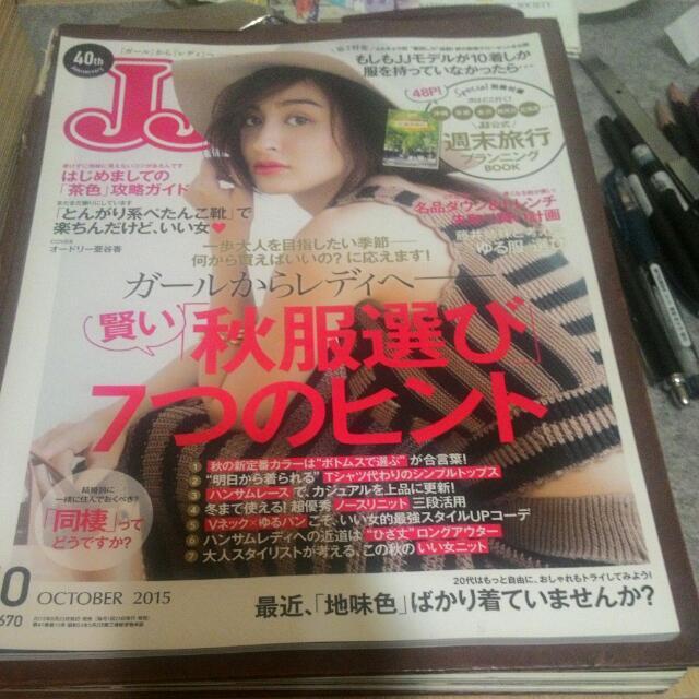 日文JJ雜誌 10月號 40th 賢能 秋服選擇的要訣
