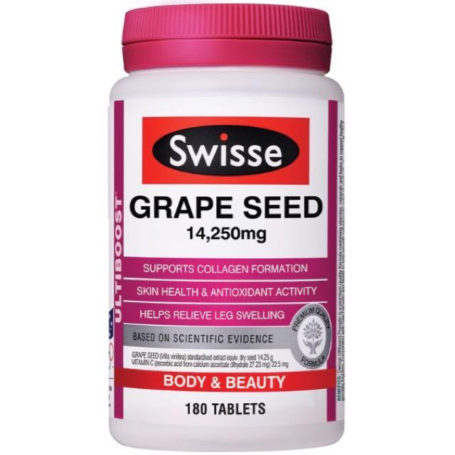 Swisse 澳洲葡萄籽精華 天然抗氧化聖品