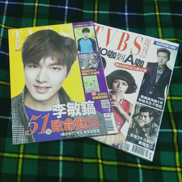 TVBS周刊(附李敏鎬海報*2)