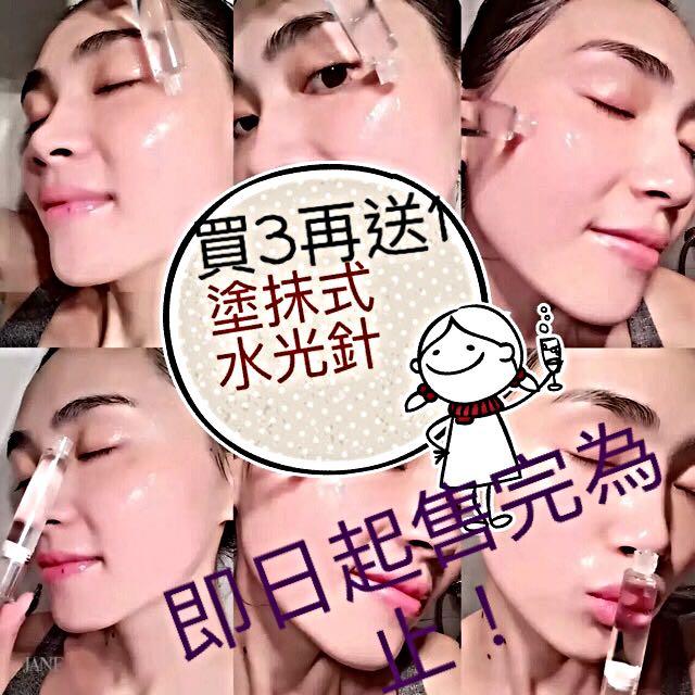 x'beino熙貝諾水光針塗抹式美白抗皺原液10ml