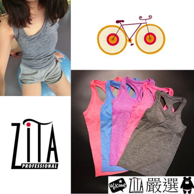 【ZITA嚴選】A022跑步瑜伽健身無鋼圈內衣雙層打底速乾修身長運動背心女 現+預