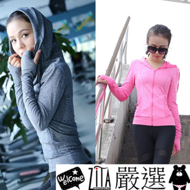 【ZITA嚴選】A023瑜伽外套連帽拉鍊長袖瑜伽服女士吸濕排汗健身運動衣 現+預
