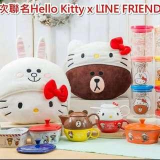7-11 kitty&兔兔 熊大聯名抱枕