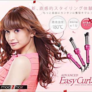 Mod's Hair Easy Curl 25mm 電棒捲