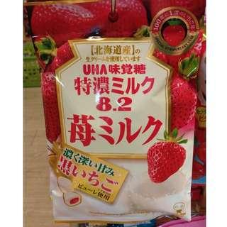 味覺8.2草莓牛奶糖(袋)84g
