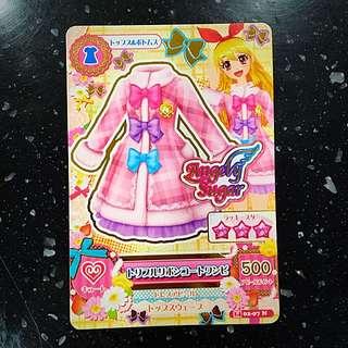 偶像學員遊戲卡第二季第二彈version2/ 500p