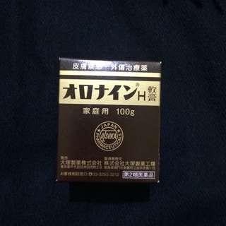 H藥膏 100g