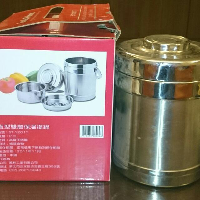 直型雙層保溫提鍋