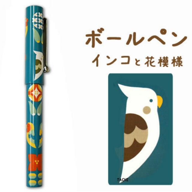 鸚鵡原子筆