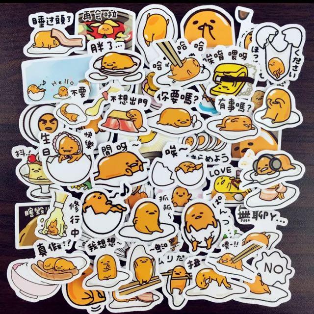蛋黃哥貼紙