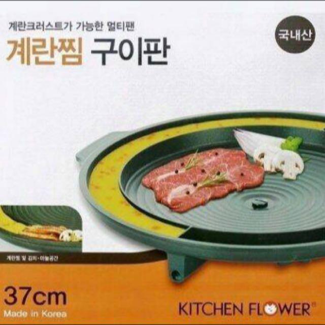 韓國 Kitchen Flower  蒸蛋排油不沾烤肉盤