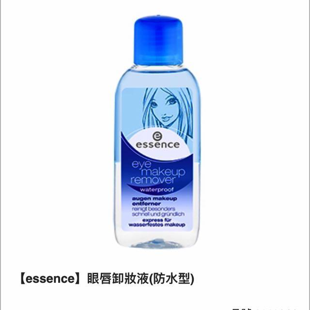【essence】眼唇卸妝液(防水型)