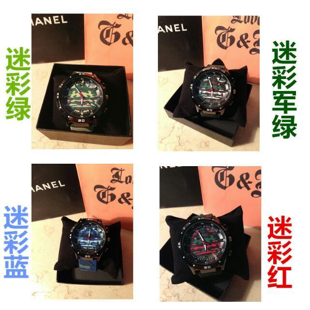 韓國潮流迷彩EXO bigbang手錶