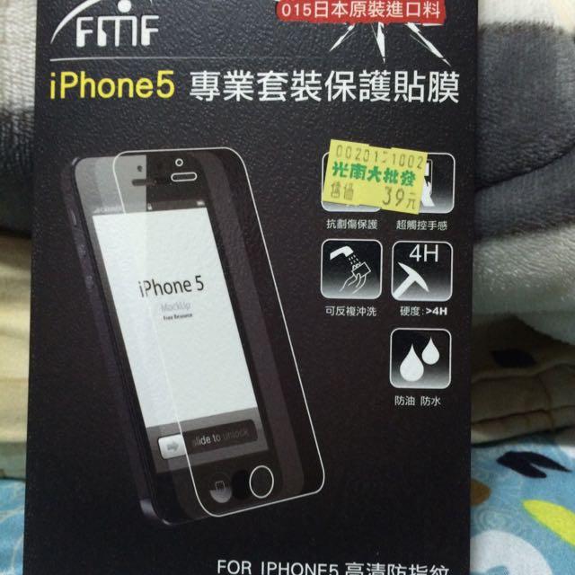 Iphone5 螢幕保護貼
