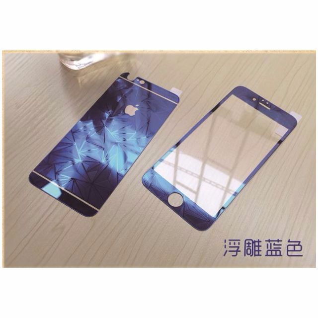 iPhone6  3D立體菱形浮雕電鍍鏡面鋼化玻璃膜(前後) 玻璃貼 保護貼 4.7