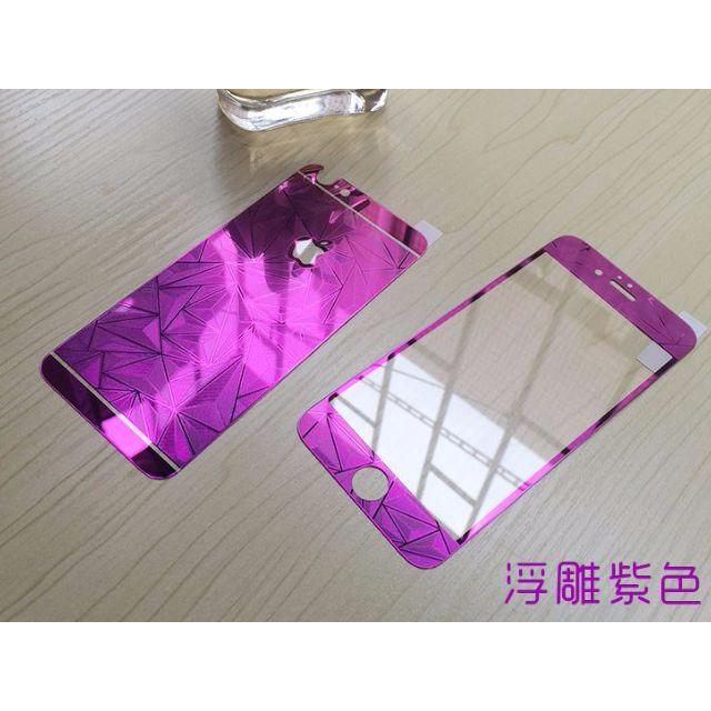iPhone6 plus 3D立體菱形浮雕電鍍鏡面鋼化玻璃膜(前後) 玻璃貼 保護貼 5.5