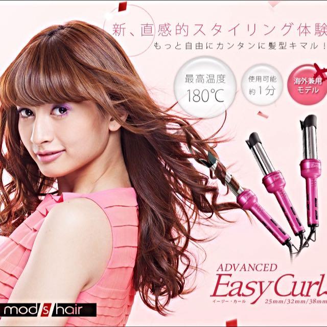 Mod's Hair Easy Curl 25mm 電棒捲