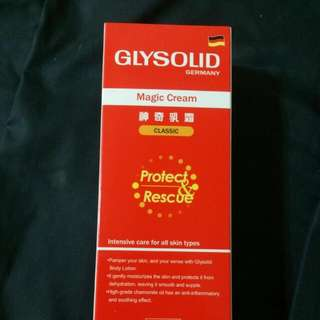 Glysolid葛利德 神奇乳霜 100ml,有效期限2017.6