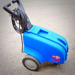 High Pressure 130 Bar Cleaner From Denmark - Special Offer $1230 From 24/1 To 30/1 . Open On Sat/Sun 9am To 5pm