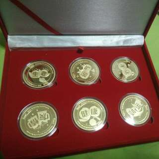 2016 Gold Coins Collection