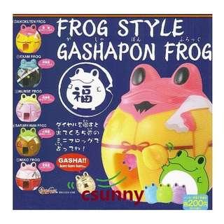 迷你扭蛋機 青蛙轉蛋機 迷你轉蛋機 青蛙占卜機