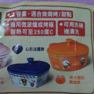 Hello kitty LINE FRIENDS陶瓷大皿器