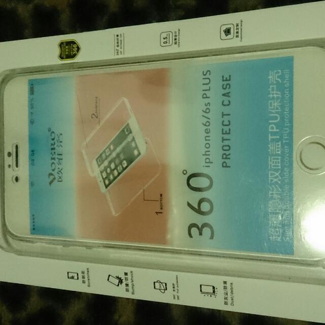 360度iPhone透明軟殼