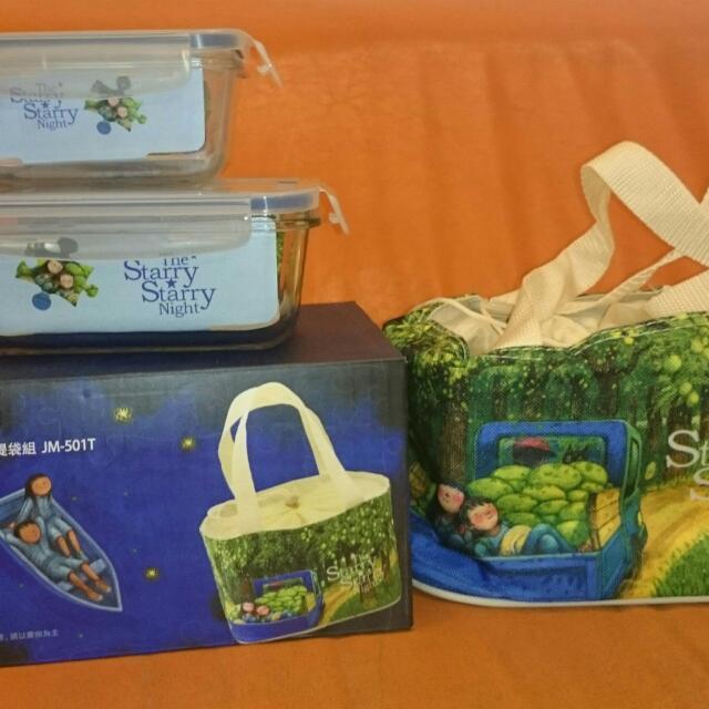 幾米星空玻璃保鮮盒提袋